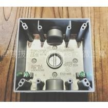二聯鋁製加厚配線盒