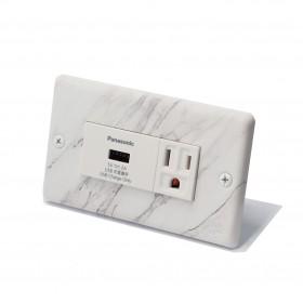 大理石紋埋入式單槽USB加插座